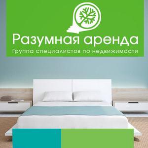 Аренда квартир и офисов Новохоперска