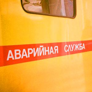 Аварийные службы Новохоперска