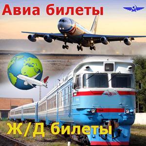 Авиа- и ж/д билеты Новохоперска