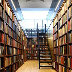 Библиотеки Новохоперска