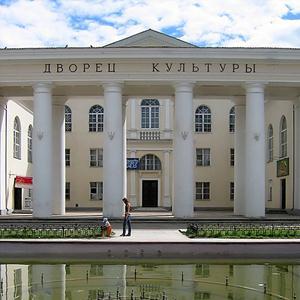 Дворцы и дома культуры Новохоперска