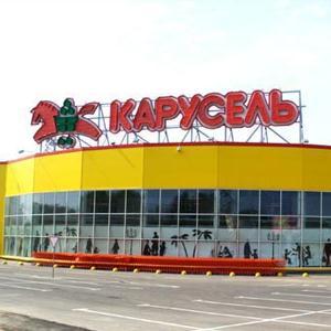 Гипермаркеты Новохоперска