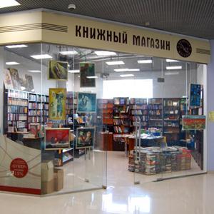 Книжные магазины Новохоперска