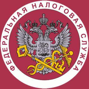 Налоговые инспекции, службы Новохоперска