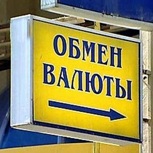 Обмен валют Новохоперска