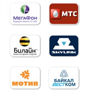 Операторы сотовой связи Новохоперска