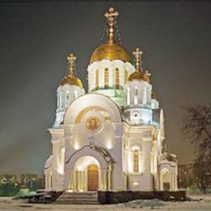 Религиозные учреждения Новохоперска