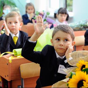 Школы Новохоперска