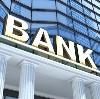 Банки в Новохоперске