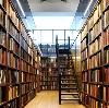 Библиотеки в Новохоперске