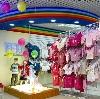 Детские магазины в Новохоперске