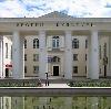 Дворцы и дома культуры в Новохоперске