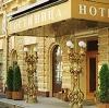Гостиницы в Новохоперске