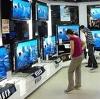 Магазины электроники в Новохоперске