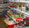 Магазины хозтоваров в Новохоперске