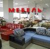 Магазины мебели в Новохоперске