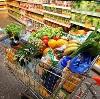Магазины продуктов в Новохоперске