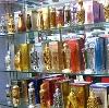 Парфюмерные магазины в Новохоперске