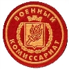 Военкоматы, комиссариаты в Новохоперске
