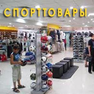 Спортивные магазины Новохоперска