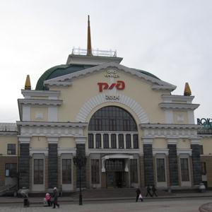Железнодорожные вокзалы Новохоперска